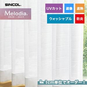 オーダーカーテン シンコール Melodia (メロディア) ML3651