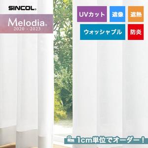 オーダーカーテン シンコール Melodia (メロディア) ML3652