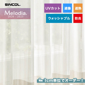 オーダーカーテン シンコール Melodia (メロディア) ML3653