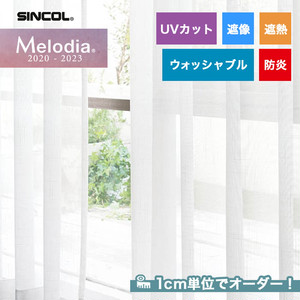 オーダーカーテン シンコール Melodia (メロディア) ML3656