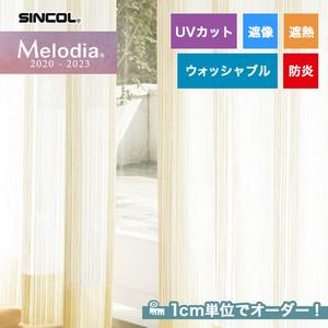 オーダーカーテン シンコール Melodia (メロディア) ML3657