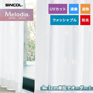オーダーカーテン シンコール Melodia (メロディア) ML3659