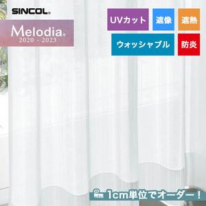 オーダーカーテン シンコール Melodia (メロディア) ML3660