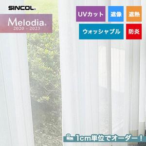 オーダーカーテン シンコール Melodia (メロディア) ML3661