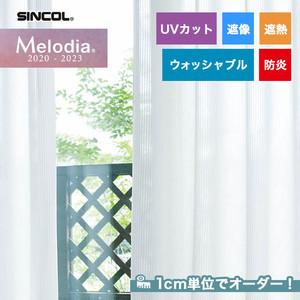 オーダーカーテン シンコール Melodia (メロディア) ML3663
