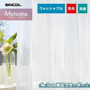 オーダーカーテン シンコール Melodia (メロディア) ML3664