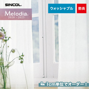 オーダーカーテン シンコール Melodia (メロディア) ML3665