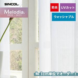 オーダーカーテン シンコール Melodia (メロディア) ML3666