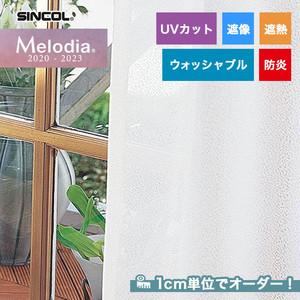 オーダーカーテン シンコール Melodia (メロディア) ML3668