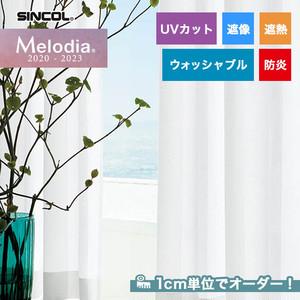 オーダーカーテン シンコール Melodia (メロディア) ML3674