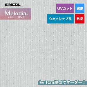 オーダーカーテン シンコール Melodia (メロディア) ML3677
