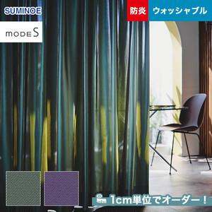 オーダーカーテン スミノエ mode S(モードエス) D-3007・3008
