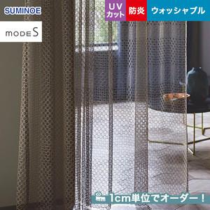 オーダーカーテン スミノエ mode S(モードエス) D-3010
