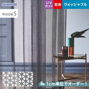 オーダーカーテン スミノエ mode S(モードエス) D-3012・3013