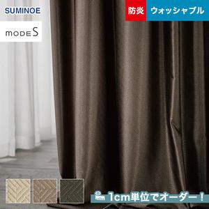 オーダーカーテン スミノエ mode S(モードエス) D-3016~3018