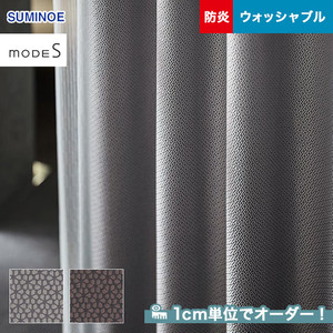 オーダーカーテン スミノエ mode S(モードエス) D-3027・3028