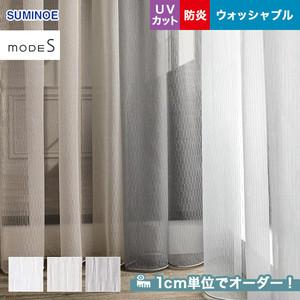 オーダーカーテン スミノエ mode S(モードエス) D-3031~3033