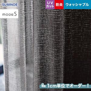 オーダーカーテン スミノエ mode S(モードエス) D-3034