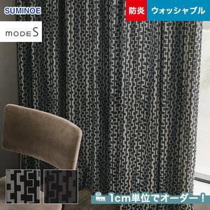 オーダーカーテン スミノエ mode S(モードエス) D-3036・3037