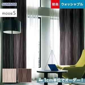 オーダーカーテン スミノエ mode S(モードエス) D-3040・3041