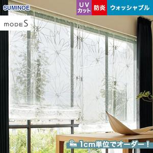オーダーカーテン スミノエ mode S(モードエス) D-3045