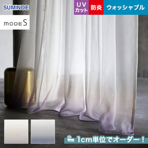 オーダーカーテン スミノエ mode S(モードエス) D-3058・3059