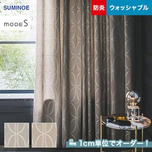 オーダーカーテン スミノエ mode S(モードエス) D-3064・3065