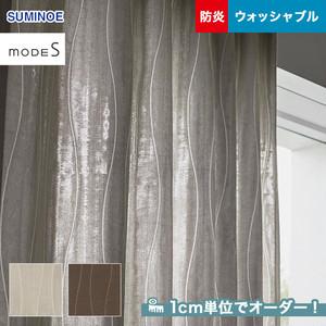 オーダーカーテン スミノエ mode S(モードエス) D-3068・3069