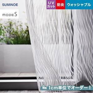 オーダーカーテン スミノエ mode S(モードエス) D-3070