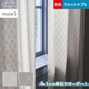 オーダーカーテン スミノエ mode S(モードエス) D-3071・3072