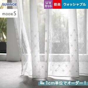 オーダーカーテン スミノエ mode S(モードエス) D-3073