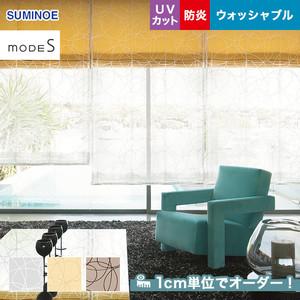 オーダーカーテン スミノエ mode S(モードエス) D-3079~3081