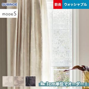 オーダーカーテン スミノエ mode S(モードエス) D-3082~3084