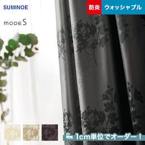 オーダーカーテン スミノエ mode S(モードエス) D-3085~3087