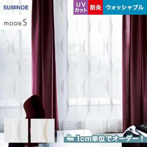 オーダーカーテン スミノエ mode S(モードエス) D-3088・3089