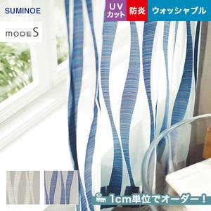 オーダーカーテン スミノエ mode S(モードエス) D-3090・3091