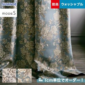 オーダーカーテン スミノエ mode S(モードエス) D-3092・3093