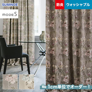 オーダーカーテン スミノエ mode S(モードエス) D-3094・3095