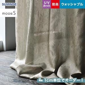 オーダーカーテン スミノエ mode S(モードエス) D-3097