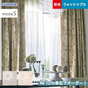 オーダーカーテン スミノエ mode S(モードエス) D-3102・3103