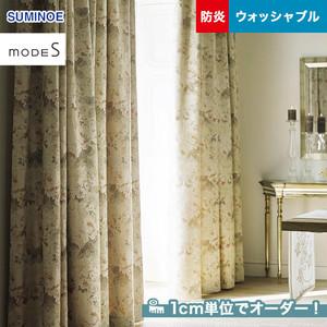オーダーカーテン スミノエ mode S(モードエス) D-3109