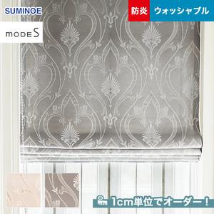 オーダーカーテン スミノエ mode S(モードエス) D-3110・3111