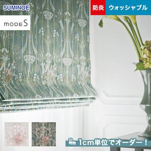 オーダーカーテン スミノエ mode S(モードエス) D-3112・3113
