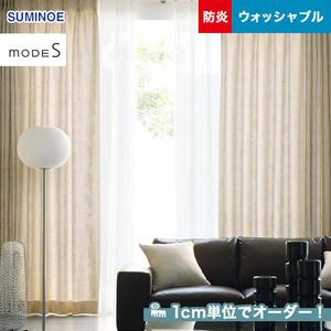 オーダーカーテン スミノエ mode S(モードエス) D-3114
