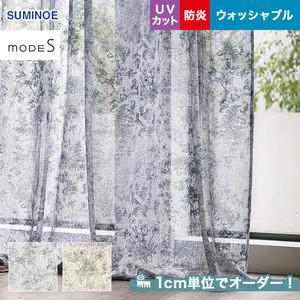 オーダーカーテン スミノエ mode S(モードエス) D-3177・3178