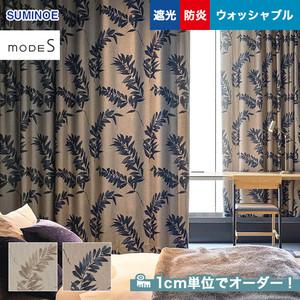 オーダーカーテン スミノエ mode S(モードエス) D-3322・3323