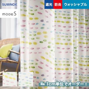 オーダーカーテン スミノエ mode S(モードエス) D-3336・3337