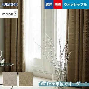 オーダーカーテン スミノエ mode S(モードエス) D-3354・3355
