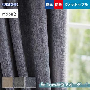 オーダーカーテン スミノエ mode S(モードエス) D-3376~3378