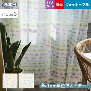 オーダーカーテン スミノエ mode S(モードエス) D-3511・3512